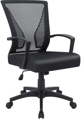 Furmax Office Ergonomic Chair